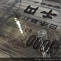 2013 3 4 tokyo day2 (53)