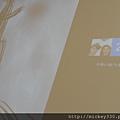 2013 3 4 tokyo day2 (71)