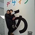 2013 3 4 tokyo day2 (92)