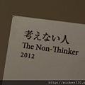 2013 3 4 tokyo day2 (105)