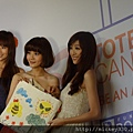 2013 3 15 rootote第四屆手繪童心義賣展記者會 (14)