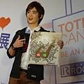 2013 3 15 rootote第四屆手繪童心義賣展記者會 (16)