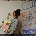 2013 3 15 rootote第四屆手繪童心義賣展記者會 (17)