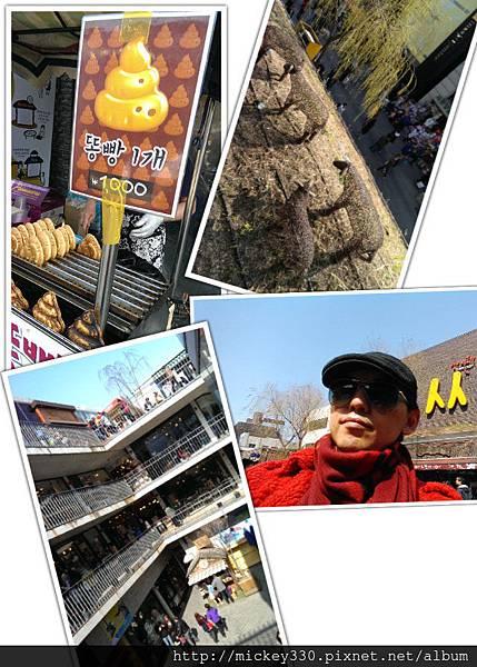 2013 3~4 社群網頁用圖! (3)
