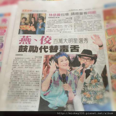 2013 3~4 社群網頁用圖! (21)