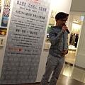 2013 art revolution台北新藝術博覽會藝出慈悲部份預展與博覽會展前記者會 (10)