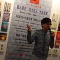 2013 art revolution台北新藝術博覽會藝出慈悲部份預展與博覽會展前記者會 (12)