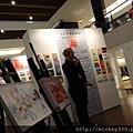 2013 art revolution台北新藝術博覽會藝出慈悲部份預展與博覽會展前記者會 (14)