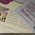 各商號的祝賀有的很麻煩最驚喜是久未使用的日本tower唱片行官網 (7)