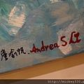 謝謝台灣新生代藝術家們聯手畫給我的太太太太珍貴啦 (3)
