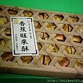 謝謝老錢送的一堆香蕉產物... (1)