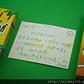 謝謝老錢送的一堆香蕉產物... (3)