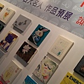 藝出慈悲預展2013 (2)
