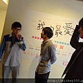 2013 4 20我的最愛聯展開幕與受訪 (14)