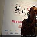2013 4 20我的最愛聯展開幕與受訪 (30)