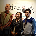 2013 4 20我的最愛聯展開幕與受訪 (43)