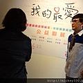 2013 4 20我的最愛聯展開幕與受訪 (44)