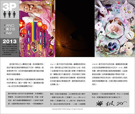 2013 4 社群網頁用圖 (4)
