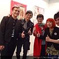 2013 5 2 第三屆台北新藝術博覽會開幕之夜 (35)