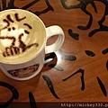 2013 香港尖東查理布朗咖啡廳 (18)