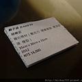 2013 5 17看YOUNG ART (58)