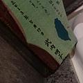 2013 5 17看YOUNG ART (70)