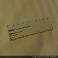 2013 5 17看YOUNG ART (80)