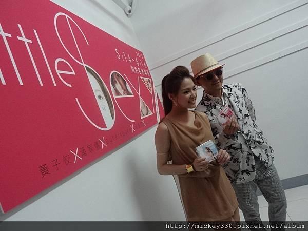 2013 5 19微色客思聯展開幕記者會 (13)