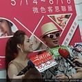 2013 5 19微色客思聯展開幕記者會 (17)