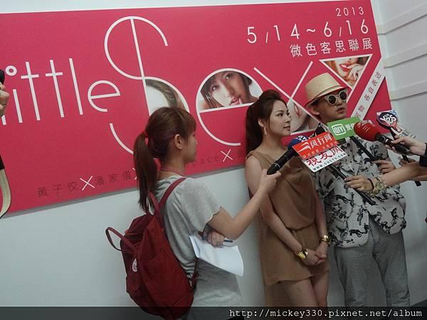 2013 5 19微色客思聯展開幕記者會 (18)