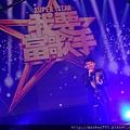 2013 5 18我要當歌手首錄記者會 (2)