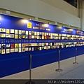 2013 第三屆ART REVOLUTION台北新藝術博覽會 (5)