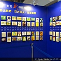 2013 第三屆ART REVOLUTION台北新藝術博覽會 (6)