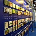 2013 第三屆ART REVOLUTION台北新藝術博覽會 (10)
