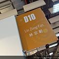 2013 第三屆ART REVOLUTION台北新藝術博覽會 (12)