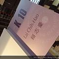 2013 第三屆ART REVOLUTION台北新藝術博覽會 (30)