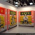 2013 第三屆ART REVOLUTION台北新藝術博覽會 (33)