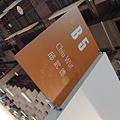 2013 第三屆ART REVOLUTION台北新藝術博覽會 (34)