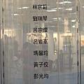 2013 第三屆ART REVOLUTION台北新藝術博覽會 (53)