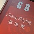 2013 第三屆ART REVOLUTION台北新藝術博覽會 (62)