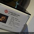 2013 3 24我在北京798閒逛亂拍 (12)