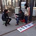 2013 3 24我在北京798閒逛與自拍 (2)