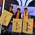 2013 6 24播出十集I MUSIC (23)
