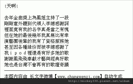 2013 7社群網站用圖!! (2)