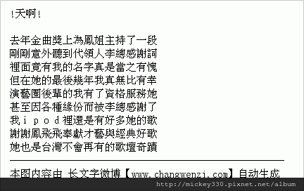 2013 7社群網站用圖!! (3)