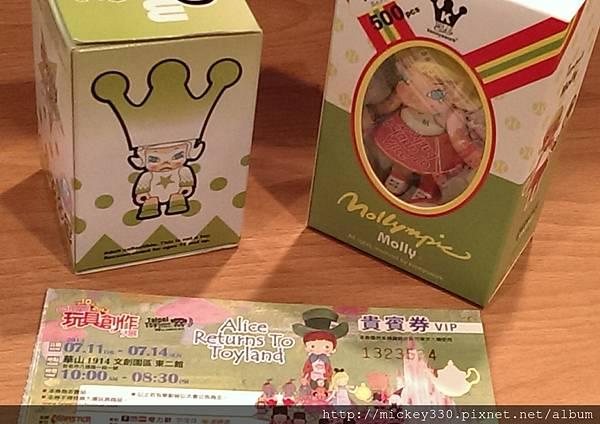 2013 7社群網站用圖!! (9)