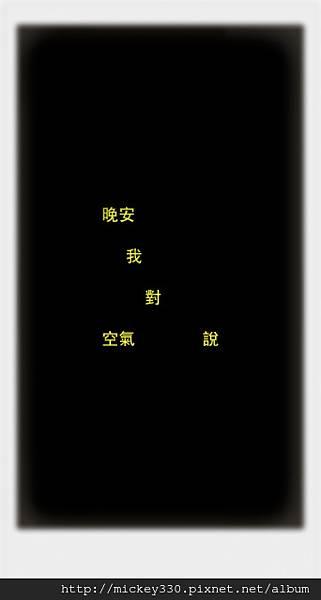 2013 7社群網站用圖!! (10)