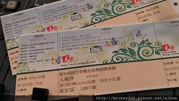 2013 7社群網站用圖!! (14)