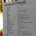 2013 7 10第十屆台北國際玩具創作大展 (7)