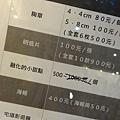 2013 7 10第十屆台北國際玩具創作大展 (18)